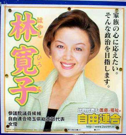 黒澤優の画像 p1_14