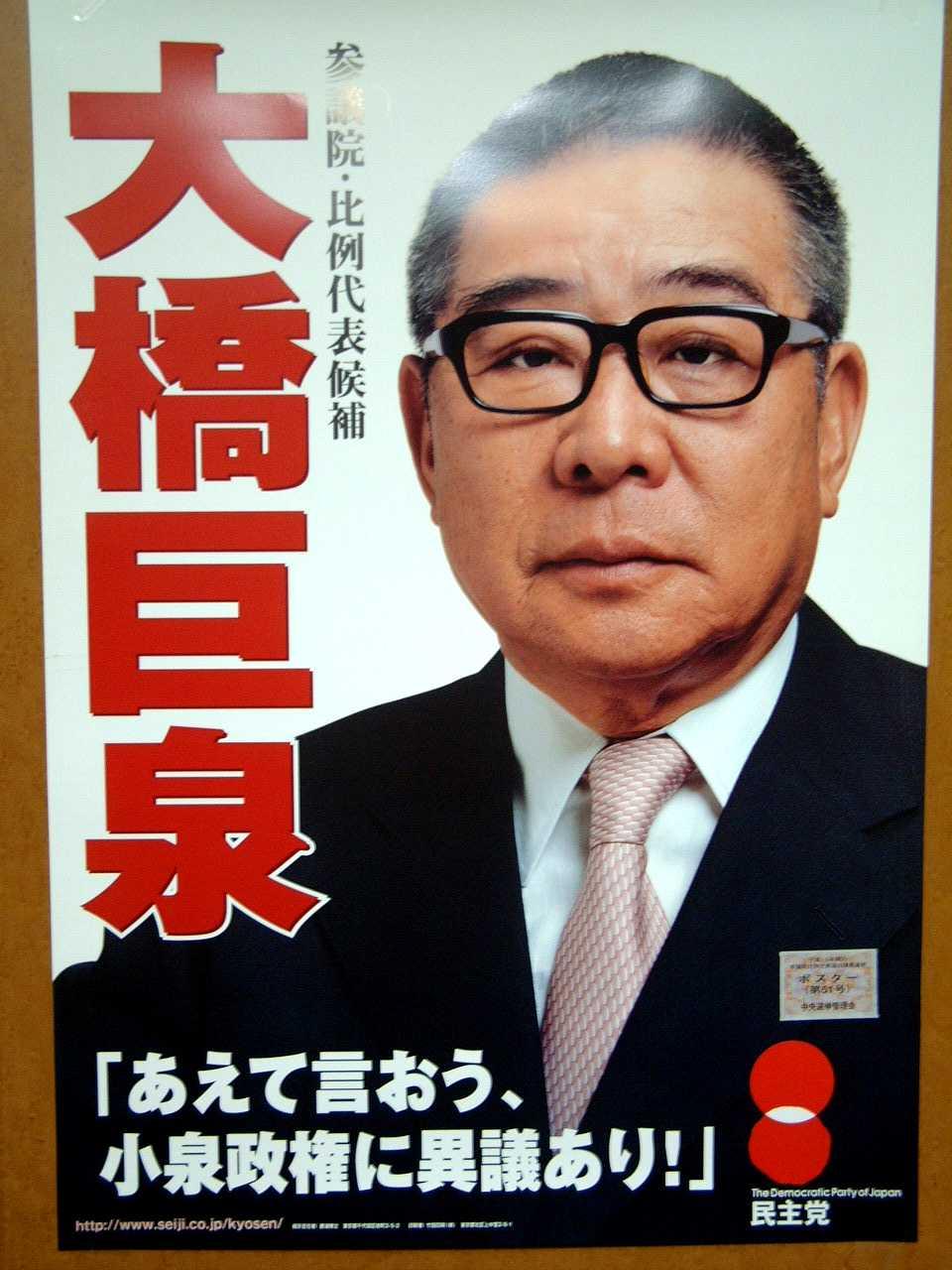 若乃花幹士 (初代)の画像 p1_27
